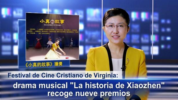 """Festival de Cine Cristiano de Virginia: drama musical """"La historia de Xiaozhen"""" recoge nueve premios"""