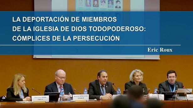 La deportación de miembros de la Iglesia de Dios Todopoderoso: cómplices de la persecución