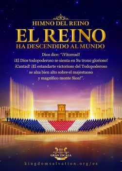 """El magnífico coro gospel """"Himno Del Reino El reino ha descendido al mundo"""" se celebra con alegría el descenso del reino de Dios a la tierra"""