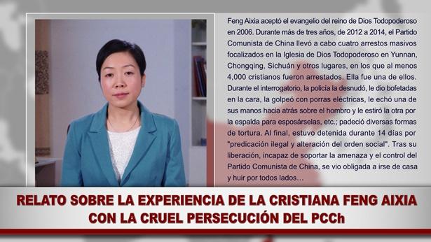 Relato sobre la experiencia de la cristiana Feng Aixia con la cruel persecución del PCCh