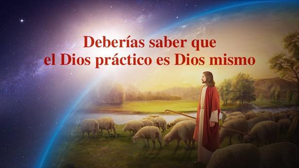 Deberías saber que el Dios práctico es Dios mismo
