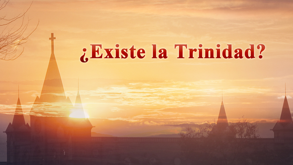 ¿Existe la Trinidad?
