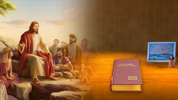 ¿Cuál es la diferencia entre las palabras expresadas por el Señor Jesús en la Era de la Gracia y las palabras expresadas por Dios Todopoderoso en la Era del Reino?