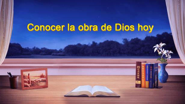 Conocer la obra de Dios hoy