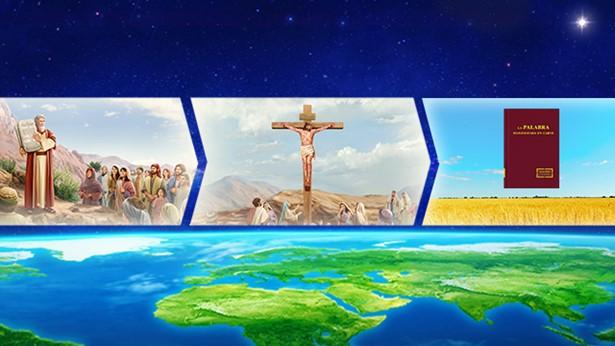 La relación entre cada una de las tres etapas de la obra de Dios.